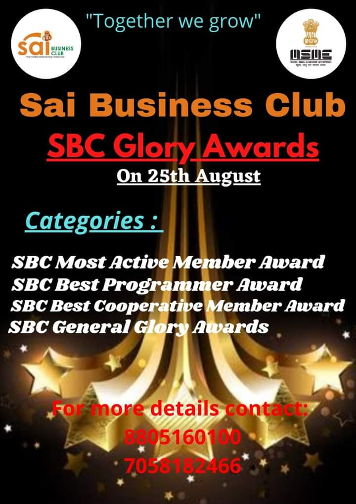 Nominations open for SBC Glory Awards